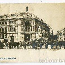 Postales: MADRID BANCO DE ESPAÑA. POSTAL FOTOGRÁFICA. CIRCULADA. Lote 78353345