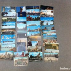 Postales: 45 POSTALES DE MADRID MUCHAS CIRCULADAS 1961. Lote 78826229