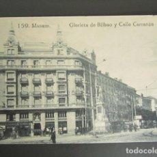 Postales: POSTAL MADRID. GLORIETA DE BILBAO Y CALLE CARRANZA. . Lote 79911721