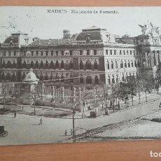 Postales: POST 626 MADRID - MINISTERIO DE FOMENTO - ESCENA DE CARRUAJES VIRADO AL SEPIA. Lote 80111469