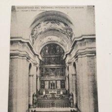 Postales: POSTAL,1741 HAUSER Y MENET, MONASTERIO DEL ESCORIAL, INTERIOR DE LA IGLESIA. Lote 80369411