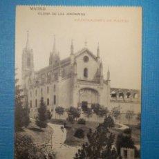 Cartes Postales: POSTAL - ESPAÑA - MADRID - IGLESIA JERÓNMOS - HAUSER Y MENET- AYUNTAMIENTO DE MADRID - NE-NC. Lote 80410017