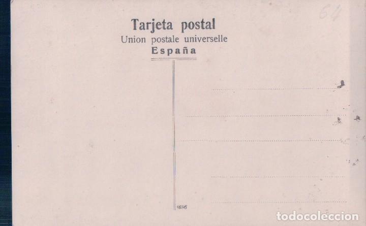 Postales: POSTAL FOTOGRAFICA DE MADRID - FIESTA DE LAS FLORES - Foto 2 - 81703700