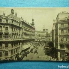 Postales: POSTAL - ESPAÑA - MADRID - CALLE DE SEVILLA - G.H. ALSINA - MÁRGARA - ESCRITA EN 1930. Lote 83070260