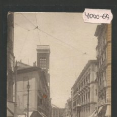 Postales: MADRID - CALLE ATOCHA - PZ 10155 - REVERSO SIN DIVIDIR - (4000-69). Lote 86954504