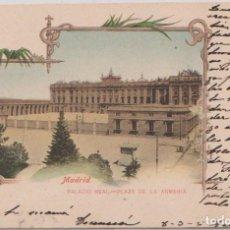 Postales: MADRID - PALACIO REAL - PLAZA DE LA ARMERIA. Lote 87190312