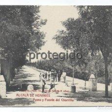Postales: POSTAL. ALCALÁ DE HENARES. PASEO Y FUENTE DEL CHORRILLO. EDICIÓN SATURIO RAMÍREZ.. Lote 87628552