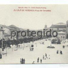 Postales: POSTAL. ALCALÁ DE HENARES. PLAZA DE CERVANTES. EDICIÓN SATURIO RAMÍREZ.. Lote 87628712