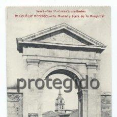Postales: POSTAL. ALCALÁ DE HENARES. PUERTA DE MADRID Y TORRE DE LA MAGISTRAL. EDICIÓN SATURIO RAMÍREZ.. Lote 87628792