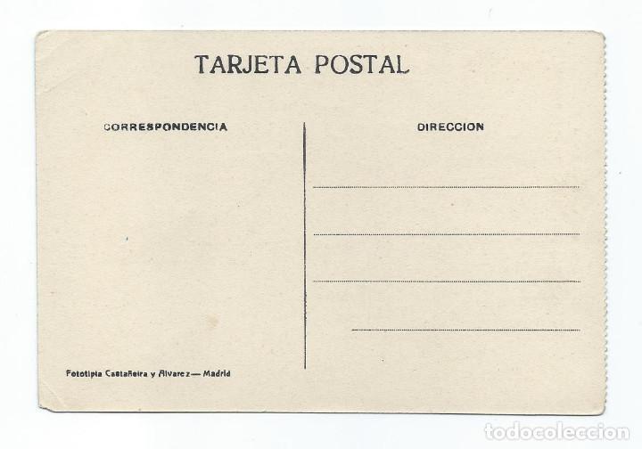 Postales: POSTAL. ALCALÁ DE HENARES. PUERTA DE MADRID Y TORRE DE LA MAGISTRAL. EDICIÓN SATURIO RAMÍREZ. - Foto 2 - 87628792