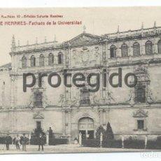 Postales: POSTAL. ALCALÁ DE HENARES. FACHADA DE LA UNIVERSIDAD. EDICIÓN SATURIO RAMÍREZ.. Lote 87629208