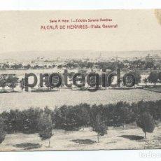 Postales: POSTAL. ALCALÁ DE HENARES. VISTA GENERAL. EDICIÓN SATURIO RAMÍREZ.. Lote 87629288