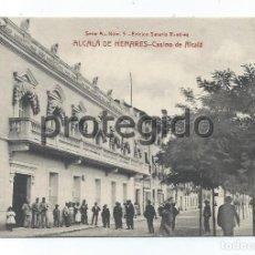 Postales: POSTAL. ALCALÁ DE HENARES. CASINO DE ALCALÁ. EDICIÓN SATURIO RAMÍREZ.. Lote 87630064