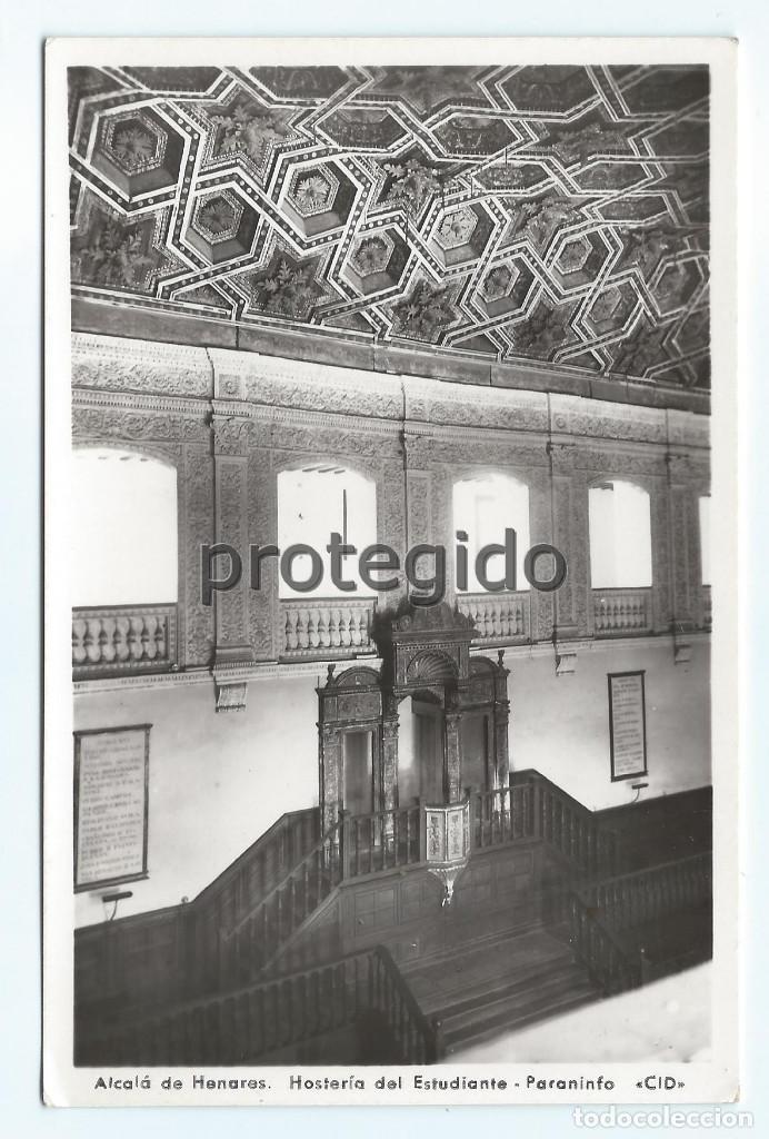 POSTAL. ALCALÁ DE HENARES. MADRID. HOSTERÍA DEL ESTUDIANTE- PARANINFO. CID. EDICIÓN LA BOLA DE ORO. (Postales - España - Madrid Moderna (desde 1940))