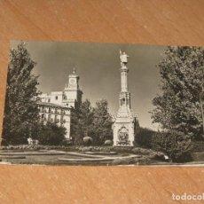 Postales: POSTAL DE MADRID. Lote 88880160