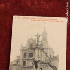 Postales: POSTAL IGLESIA DE SANTA MARIA Y MONUMENTO A LAS VICTIMAS DE LA BOMBA, 31 MAYO 1906. MADRID. Lote 89003248