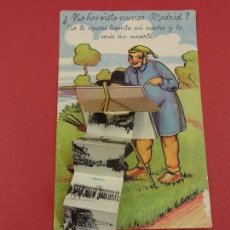 Postales: ANTIGUA POSTAL MADRID. CON PEQUEÑAS VISTAS DESPLEGABLES. ORIGINAL. AÑOS 1930S. Lote 89189924