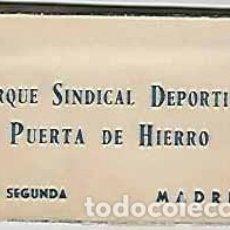 Postales: PARQUE SINDICAL DEPORTIVO PUERTA DE HIERRO- 12 POSTALES EN ABANICO. Lote 90333056