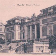 Postales: POSTAL MADRID - MUSEO DE PINTURAS - 5 TC. Lote 91189715