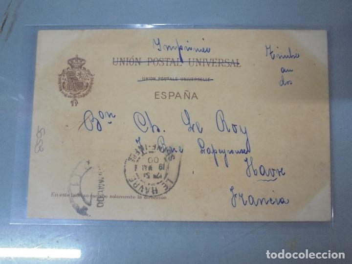 Postales: TARJETA POSTAL DE MADRID - RECUERDO DE MADRID. KUNZLI. 396. SELLO DE EL PELON - Foto 2 - 31952270