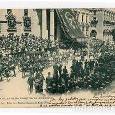 Cartoline: MADRID FIESTAS REALES MAYO 1902 LLEGADA COMITIVA AL CONGRESO LEYDEN, FOT HAUSER Y MENET. SIN DIVIDIR. Lote 95562899