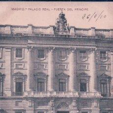 Postales: POSTAL MADRID - PALACIO REAL - PUERTA DEL PRINCIPE - 45 BAZAR X MADRID - CIRCULADA. Lote 96069703