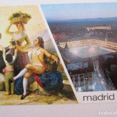 Postales: POSTAL MADRID - GOYA LA MERIENDA - PALACIO REAL - 1969 - DOMNGUEZ 96 - SIN CIRCULAR. Lote 98841867
