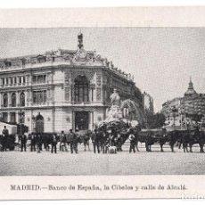 Postales: POSTAL DE MADRID. BANCO DE ESPAÑA, LA CIBELES Y CALLE DE ALCALÁ. Lote 98893483
