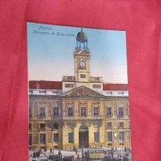 Postales: TARJETA POSTAL. MADRID. MINISTERIO DE GOBERNACIÓN. Nº 98. E R. Lote 100004027