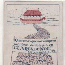 Postales: PUBLICIDAD EL ARCA DE NOE, MADRID . QUEREMOS QUE NOS COMPREN LOS IBROS DEL COLEGIO. Lote 100044095