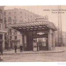 Postales: POSTAL MADRID - ESTACIÓN DEL METROPOLITANO RED DE SAN LUIS. Lote 100175115