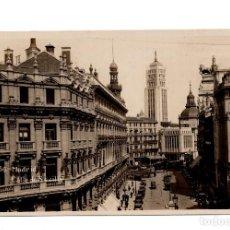 Postales: MADRID.- CALLE DE SEVILLA. POSTAL CALIDAD FOTOGRÁFICA. Lote 100741463