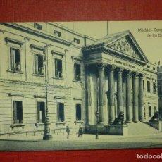 Postales: POSTAL - ESPAÑA - MADRID - CONGRESO DE LOS DIPUTADOS - EDICIONES GRANDES ALMACENES MADRID-PARIS - NE. Lote 101332019