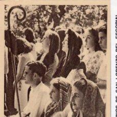 Postales: MADRID.- SAN LORENZO DEL ESCORIAL,ROMERÍA VIRGEN DE GRACIA, SIN CIRCULAR, DIVIDIDA,JMOLINA1946 . Lote 101385519