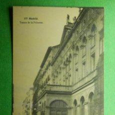 Postales: POSTAL - ESPAÑA - MADRID - 177.- TEATRO DE LA PRINCESA - FOT. LACOSTE - NE - NC. Lote 101649051