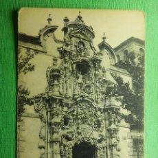 Postales: POSTAL - ESPAÑA - MADRID .- 114.- PORTADA DEL HOSPICIO PROVINCIAL - FOT. LACOSTE - NE - NC. Lote 101654419