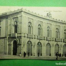 Postales: POSTAL - ESPAÑA - MADRID.- 2.- TEATRO REAL - FOT. LACOSTE - NE - NC. Lote 101654787