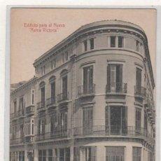 Postales: MADRID. EDIFICIO PARA EL NUEVO REINA VICTORIA. SIN CIRCULAR.. Lote 102162959