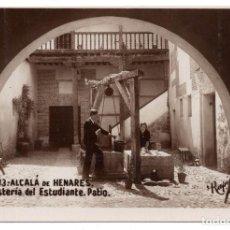 Postales: ALCALÁ DE HENARES. MADRID.- HOSTELERÍA DEL ESTUDIANTE. PATIO - RAPIDE. ACABADO FOTOGRÁFICO. Lote 103133839