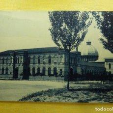 Postales: POSTAL - ESPAÑA - MADRID - 42.- MUSEO DE HISTORIA NATURAL - GRAFOS - NE - NC. Lote 103645595