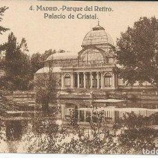 Postales: POSTAL MADRID - PARQUE DEL RETIRO, PALACIO CRISTAL. Lote 104326343
