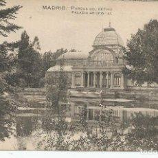 Postales: POSTAL MADRID - PARQUE DEL RETIRO, PALACIO CRISTAL. Lote 104326363