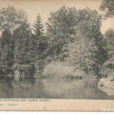 Postales: POSTAL VALLADOLID - ESTANQUE DEL CAMPO GRANDE - HAUSER Y MENET. Lote 104326627