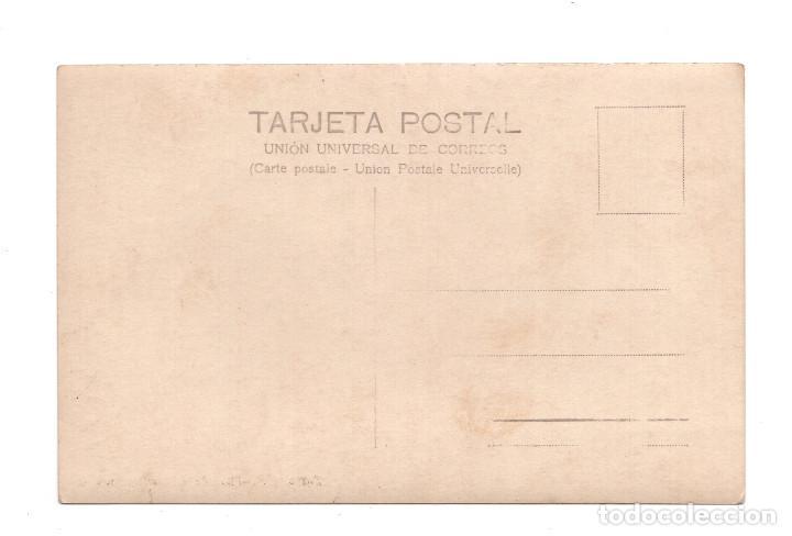 Postales: CHINCHÓN (MADRID).- PLAZA DE LA CONSTITUCIÓN - FOTOGRÁFICA - Foto 2 - 104599283