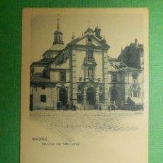Postales: POSTAL - MADRID - 889 - IGLESIA DE SAN JOSÉ - H.M.M - HAUSER Y MENET - NO ESCRITA - NO CIRCULADA. Lote 105058987