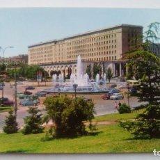 Postales: POSTAL DE MADRID. 1966. NUEVOS MINISTERIOS. GARABELLA 120. Lote 105423347