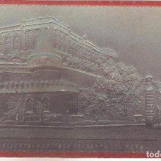 Postales: POSTAL DE MADRID ,PALACIO REAL Y ENTRADA DEL CAMPO DEL MORO.. Lote 105430447
