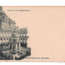 Postales: EL ESCORIAL . MADRID.- PATIO EVANGELIOS - HAUSER Y MENET - HOTEL MIRANDA ESCORIAL. Lote 105507683