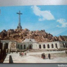 Postales: POSTAL SANTA CRUZ DEL VALLE DE LOS CAÍDOS 26 EDITORIAL PATRIMONIO NACIONAL. Lote 107399780