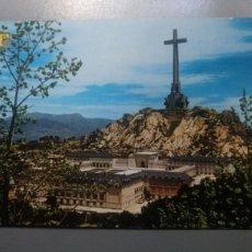 Postales: POSTAL SANTA CRUZ DEL VALLE DE LOS CAÍDOS 38 EDITORIAL PATRIMONIO NACIONAL. Lote 108840910